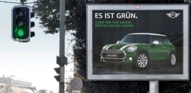 MINI Cooper зеленый
